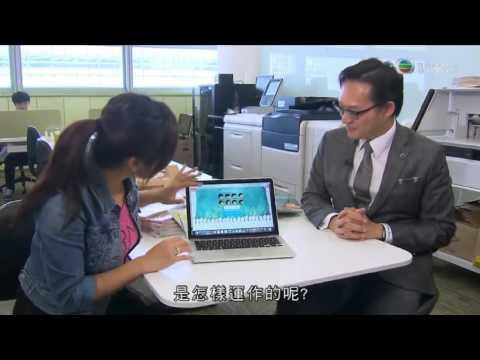 Dr. Alan Lam interview @ TVB Y Angle 2015.08.29