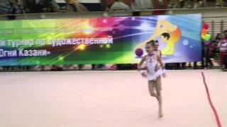 Огни Казани-2014. Художественная гимнастика.