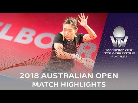 Ding Ning vs Liu Shiwen   2018 Australian Open Highlights (Final)