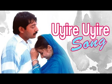 Bombay Tamil Movie Video Songs  Uyire Uyire Song  Arvind Swamy  Manisha Koirala  A R Rahman