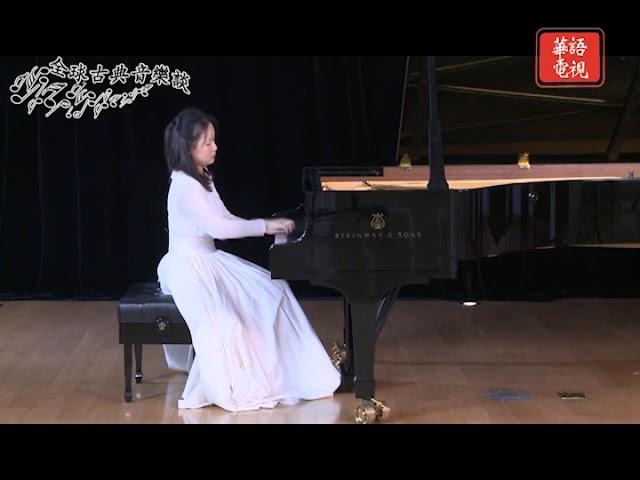 全球古典音樂談 05/24/20 II 電視展演選手 胡芯源、何睿心、劉皓宇