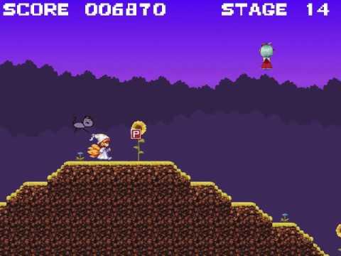 Yakumo Run! | Ran Ran Run