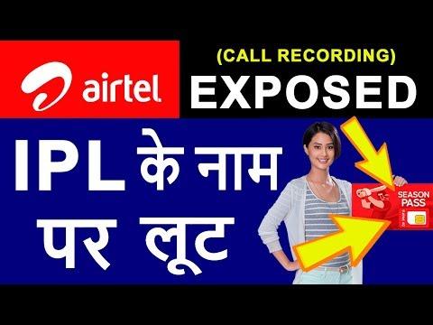 AIRTEL Free IPL OFFER Exposed | वीडियो जरूर देखे अगर AIRTEL 4G से बचना है तो !