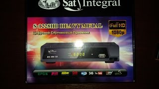 Налаштування тюнера Sat-Integral S-1228 HD HEAVY METAL