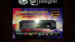 Настройка тюнера Sat-Integral S-1228 HD HEAVY METAL