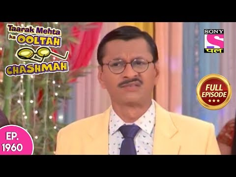 Taarak Mehta Ka Ooltah Chashmah - Full Episode 1960 - 17th April, 2019 thumbnail