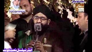 Video Sona  e  Sarkar by Shazad Hanif Madni download MP3, 3GP, MP4, WEBM, AVI, FLV Juli 2018