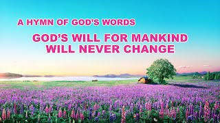 "Praise and Worship Hymn With Lyrics | ""God's Will for Mankind Will Never Change"""