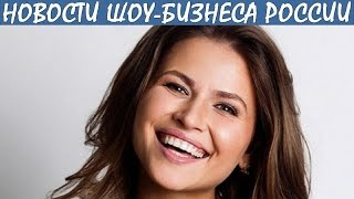 Звезда клипа «Экспонат» вышла замуж за резидента Comedy Club. Новости шоу-бизнеса России.