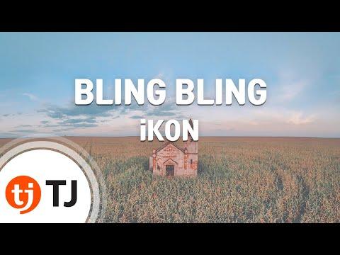 [TJ노래방] BLING BLING - iKON(아이콘) / TJ Karaoke