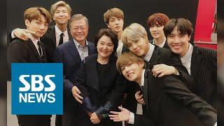 '준비된 자가 기회를 얻는다'… 문 대통령-BTS, 프랑스에서 만나 벌어진 일 / SBS