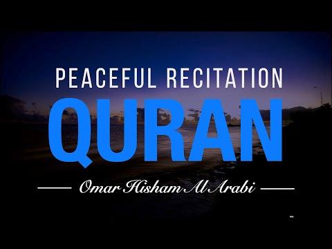 SURAH IBRAHIM تلاوة هادئة peaceful - سورة ابراهيم