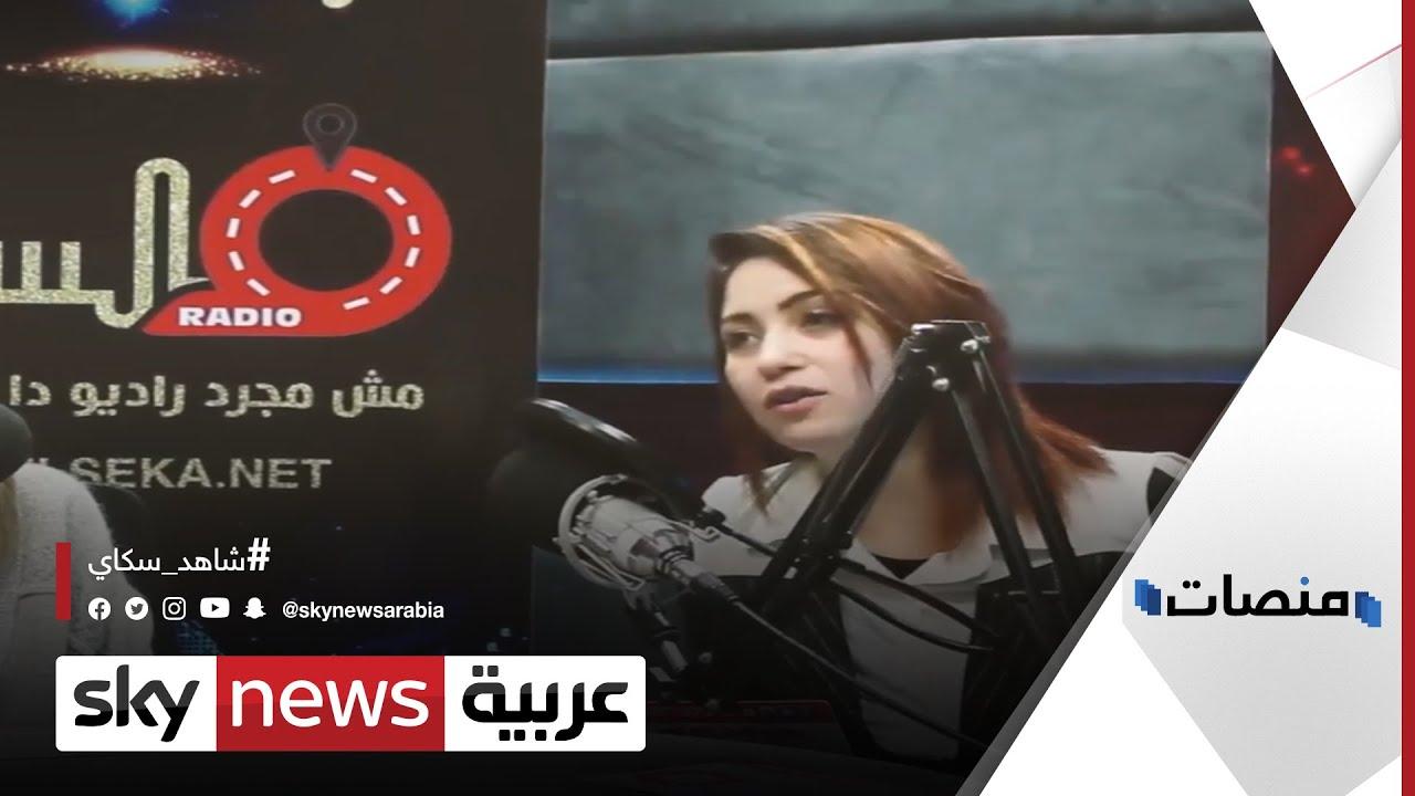 القبض على مذيعة مصرية قتلت زوج شقيقتها في أول أيام رمضان | #منصات