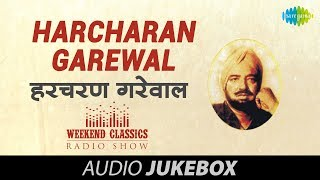 Weekend Classic Radio Show   Harcharan Garewal Special   HD Songs   Rj Khushboo