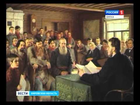 Отмена крепостного права в России.avi