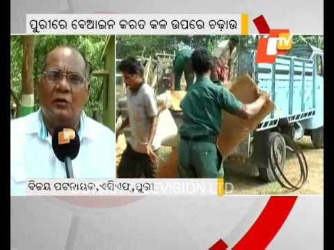 Saw Mill Seized in Puri Dist