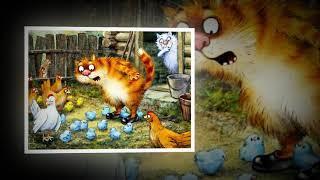 Загадочные Рыжие Коты!..❤❤ Mysterious red cats от художницы Ирины Зенюк