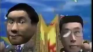 1993年2月20日 (土) 放送分。 辰巳琢朗さんが、社会の時間の時点で13問...