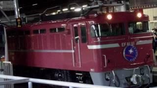 2017年2月25日カシオペア 道内最終運転(ツアー)上野駅発車を撮影してみた