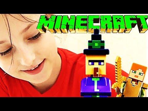 Игрули Майнкрафт 3 Хижина Ведьмы Minecraft Конструктор  LEGO