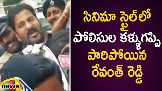 Pragathi Bhavan Muttadi | MP Revanth Reddy Held By Telangana Police | #TSRTCStrike | Mango News