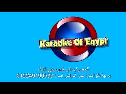 تحيا مصر احمد جمال موسيقى ديمو كاريوكى مصر 01224919053