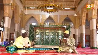 #2stvLive #Mawlid2019 #Gamou2019 #SunuYonouTivaouane