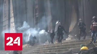Беспорядки в столице Колумбии: ранены более 90 человек - Россия 24 