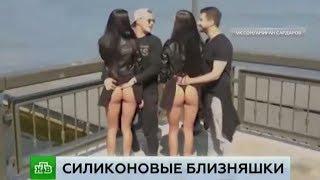 Оголившиеся перед блогером сестры Фатхеевы вновь возмутили жителей Казани