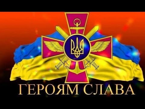 """Результат пошуку зображень за запитом """"день збройних сил України"""""""