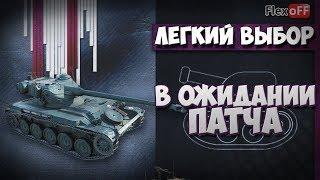 видео В предДВЕРИи выбора