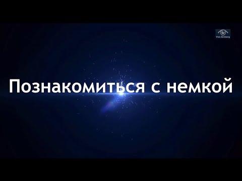 Как взломать Ватсап - VzlOmObzOr