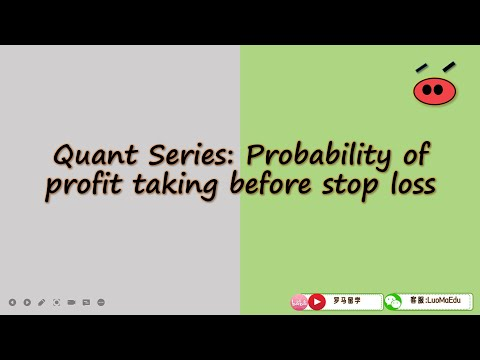 即使有趋势依然有可能亏损| probability of profit taking before stop loss