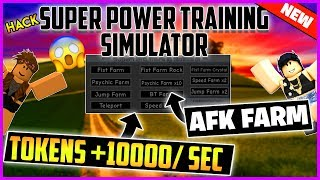 ✔️NEW ROBLOX - SUPER POWER TRAINING SIMULATOR - HACK✔️2018✔️TOKENS, TELEPORT, KILL AND MORE