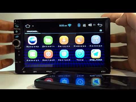 Обзор 2 Din Автомагнитолы Pioneer 8701 Android 5.1.1 16 ГБ!