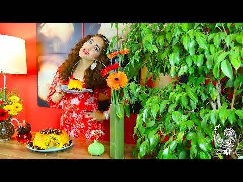 ته چین گیاهی وگان انار سبز بدون تخم مرغ ☆  Persian vegan Tahchin with barberry