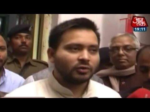 Bihar Deputy CM Tejaswi Yadav Inspects Patna School
