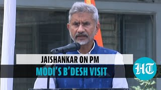 'There's no issue we can't resolve through dialogue': Jaishankar in Bangladesh