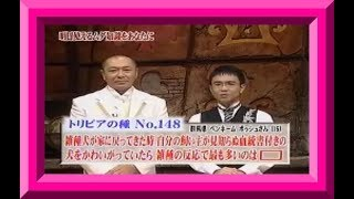 YouTubeで月10万円以上稼ぐ裏ワザを大公開! http://directlink.jp/tr...