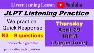 """Lesson plan 1. Warm-up Japanese Quiz something fun!! 2. What is a """"Quick response""""? 3. Quick response(8questions) I will give you explanations after each ..."""
