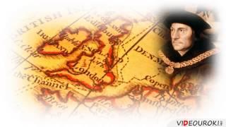 Великие гуманисты Европы(Полный комплект уроков здесь: http://videouroki.net/projects/index.php?id=hist7ru В уроке раскрывается понятие «гуманизм». Дается..., 2015-03-13T11:24:20.000Z)