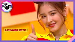 Gambar cover Thumbs Up - 모모랜드(MOMOLAND) [뮤직뱅크/Music Bank] 20200103
