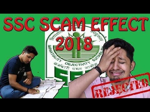SSC SCAM 2018 Exposed ( TRUE STORY )   ssc mains tear II exam leak  