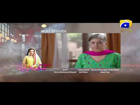 Kaif-e-Baharan - Episode 22 Teaser | HAR PAL GEO