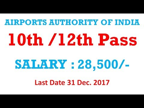 Airport Authority of India Job Vacancy for Junior Assistant Posts (FIRE SERVICES) - GOVT PSU JOBS
