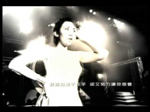 Kit Chan: You Cool 陳潔儀 你酷