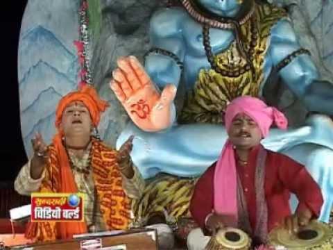 Rani Changuna Ki Katha (Shiv Ki Leela) - Rakesh Tiwari - Hindi Devotional Song Collection