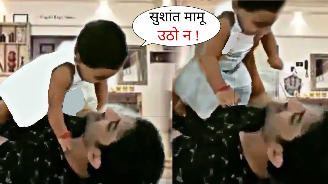 Sushant Singh Rajput and His Nephew Nivanh Unseen Memory to will touch ur Heart | Mama-Bhanja Love