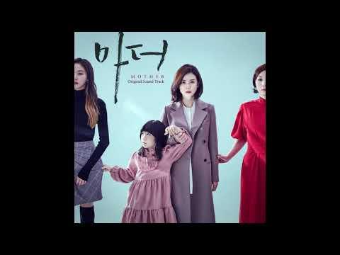 [Full Album] Various Artists - Mother (마더) OST