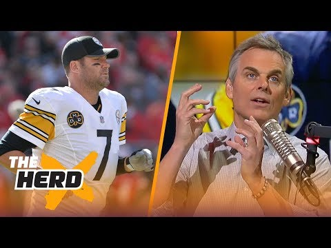 Colin Cowherd describes the AFC North franchises using motor vehicles   THE HERD
